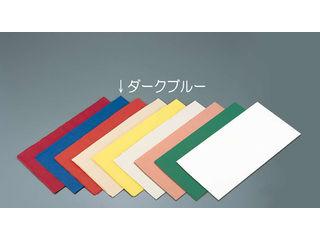 Duni/デュニ 【代引不可】デュニセルテーブルカバー/L(24枚入)ダークブルー