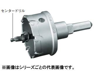 unika/ユニカ 超硬ホールソーメタコアトリプル 100mm MCTR-100