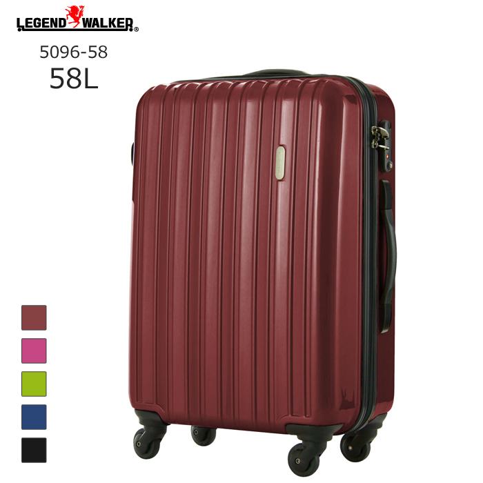 LEGEND WALKER/レジェンドウォーカー 5096-58 ファスナータイプスーツケース (58L/ワインレッド) T&S(ティーアンドエス) 旅行 スーツケース キャリー 国内 Mサイズ