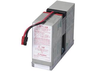 OMRON/オムロン UPS交換用バッテリーパック(BN75S/BN50S用) BNB75S 単品購入のみ可(取引先倉庫からの出荷のため) クレジットカード決済 代金引換決済のみ