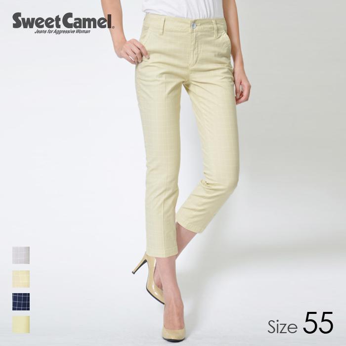 Sweet Camel/スウィートキャメル レディース 涼やか素材シャンブレーカプリパンツ (4A=クリームイエローウィンドウペン/サイズ55) CA6146