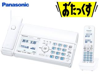 【nightsale】 Panasonic/パナソニック パーソナルファックス(子機1台付き)ホワイト KX-PD515DL-W