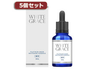 エヴリワン 5個セット 薬用美容液 WHITEGRACE EV96560X5