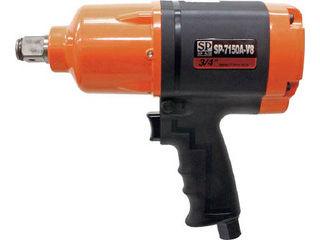 SP AIR/エス.ピー.エアー 軽量インパクトレンチ19mm角 SP-7150A-V8