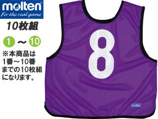 molten/モルテン GB0113-KP ゲームベスト 10枚組 (蛍光紫) 【1~10番】