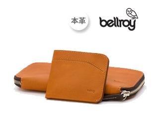 Bellroy/ベルロイ キャリーアウトウォレットCAR  【キャラメル】 ※天然のレザーを使用しておりますので、多少のシワなどがある場合がございます。予めご了承ください。 財布 携帯 現金 小銭、カード パスポート コンパクト レザー ペン SIMカード