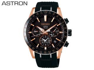 【銀行振込のみ】 SEIKO/セイコー SBXC006【ASTRON/アストロン】【MENS/メンズ】【5Xシリーズ】【GPSソーラー】