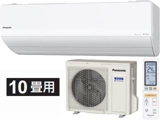 ※設置費別途 Panasonic/パナソニック CS-X280D(W)「ナノイーX」搭載エアコン Eolia<エオリア>Xシリーズ クリスタルホワイト 【大型商品の為時間指定不可】