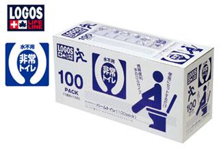 LOGOS/ロゴス ★★★82100410 LLL パームトイレ(100pack)