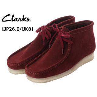 【在庫限り】 Clarks/クラークス ■26134755 Wallabee Boot ワラビーブーツ メンズ 【JP26.0/UK8】 (ナットブラウン)