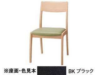 KOIZUMI/コイズミ 【SELECT BEECH】 ソリッドタイプ PVCレザー 木部カラーナチュラル色(NS) KBC-1286 NSBK ブラック 【受注生産品の為キャンセルはお受けできません】