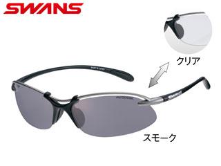 SWANS/スワンズ SA-518 AirlessWave/エアレスウェイブ (マットチタンシルバ×Mブラック) 【調光レンズ】