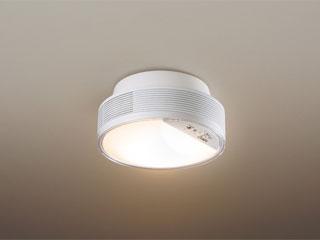 Panasonic/パナソニック HH-SB0094L ナノイー搭載 LED小型シーリングライト 電球色