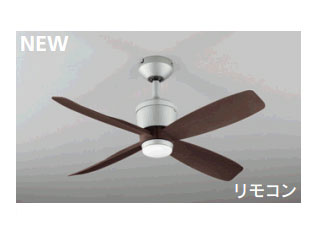 ODELIC/オーデリック WF090 LEDシーリング DCモーターファン 器具本体【パイプ吊り】