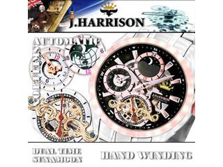 J.HARRISON J.HARRISON サン&ムーン・デュアルタイム多機能付・自動巻&手巻時計 JH-043PB