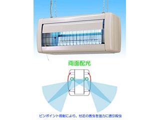 SANKO/三興電機 屋外用 電撃殺虫器 インセクトキール FS20210L 【insectocutor】
