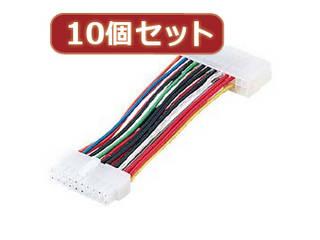 サンワサプライ 【10個セット】サンワサプライ BTX用電源変換ケーブル(0.15m) TK-PW84X10