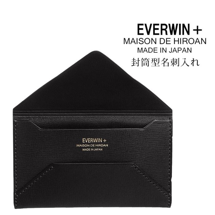 EVERWIN/エバウィン 21539 メンズ 牛革 封筒型名刺入れ (ブラック)EVERWIN+ MAISON DE HIROAN ギフト 国産 日本製 博庵 ビジネス Japan