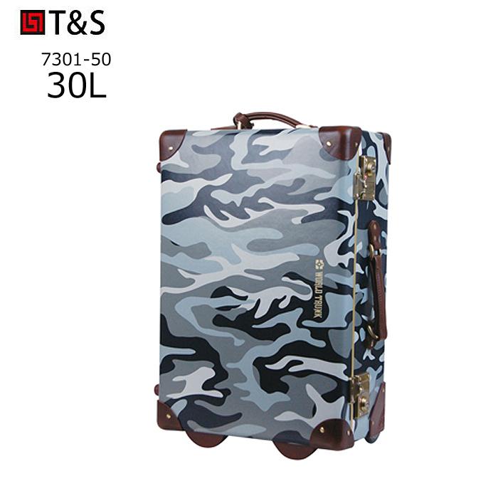 World Trunk/ワールドトランク 7301-50-CAM スタンプ柄トランクキャリー (30L/カモフラージュグレイ) T&S(ティーアンドエス)メーカー在庫限り 旅行 スーツケース キャリー 機内持ち込み 小さい 国内 Sサイズ おしゃれ かわいい