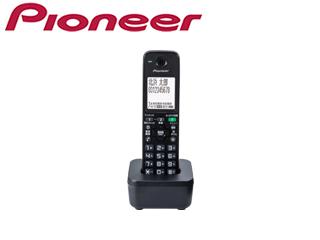 Pioneer/パイオニア 【納期9月中旬以降】TF-FA75用 増設子機 TF-EK75(B)