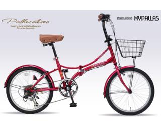 MyPallas/マイパラス SC-08 PLUS 折畳み自転車 6段変速 オールインワン 【20インチ】 (クリムゾン) メーカー直送品のため【単品購入のみ】【クレジット決済のみ】 【北海道・沖縄・九州・四国・離島不可】【日時指定不可】商品になります。