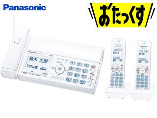 【nightsale】 Panasonic/パナソニック パーソナルファックス(子機2台付き)ホワイト KX-PD515DW-W