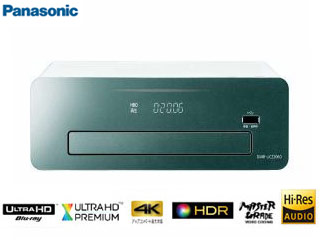 ※DMR-UBZ2060と同等品 Panasonic/パナソニック DMR-UCZ2060 2TB DIGA/おうちクラウドディーガ ホワイト ブルーレイディスクレコーダー 3チューナー/HDD容量2TB/無線LAN内蔵/Ultra HD ブルーレイ