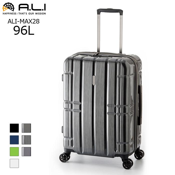 A.L.I/アジア・ラゲージ *ALI-MAX28 AliMaxG 拡張 ファスナータイプ スーツケース【96L+16L】<ガンメタブラッシュ> 【沖縄県へのお届けはできません】