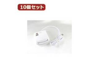 変換名人 変換名人 【10個セット】 接触型ICカードリーダー USB2-ICCRX10