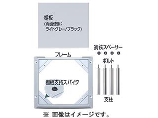 TAOC ASR II-F418NS(シルバーメタリック) 追加ユニット(1段) L:180mm