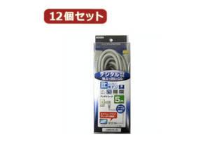 YAZAWA YAZAWA 【12個セット】 地デジ対応アンテナコード(片側接栓タイプ) 5m S4CFL050SSX12