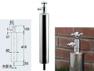 KAKUDAI/カクダイ 上部水栓型ステンレス水栓柱(ショート型)