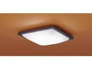 Panasonic/パナソニック LGBZ0803 和風LEDシーリングライト ダークブラウン仕上【調光調色】【~6畳】【天井直付型】