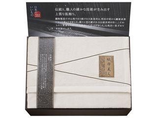 プレーリードッグ 織布美人 シルク毛布(毛羽部分)  ORF-25070