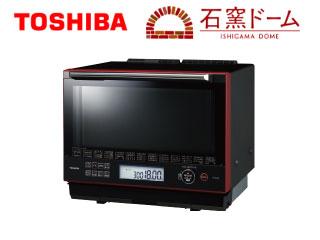 TOSHIBA/東芝 ER-SD3000(R) 過熱水蒸気オーブンレンジ 石窯ドーム (グランレッド)