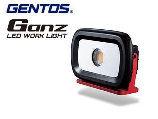 GENTOS/ジェントス GZ-303SU ワークライト 【3200ルーメン】