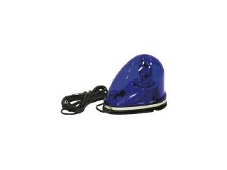 TOUGU/トーグ安全工業 流線型LED回転灯 ブルー SKM-PHL-B