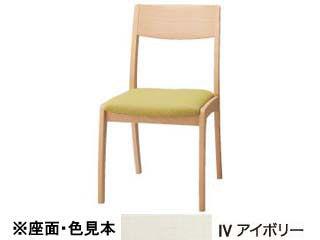 KOIZUMI/コイズミ 【SELECT BEECH】 ソリッドタイプ ファブリック 木部カラーナチュラル色(NS) KBC-1292 NSIV アイボリー 【受注生産品の為キャンセルはお受けできません】
