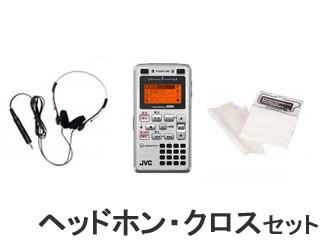 JVC 【ヘッドホンセット!】 XA-LM30 S【シルバー】 ビクター音楽用レッスンレコーダー (XALM30)