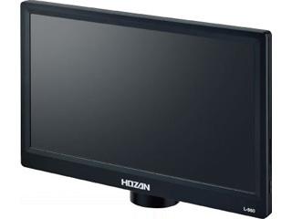 HOZAN/ホーザン L-860 モニター付カメラ