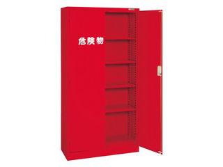 SAKAE/サカエ 【代引不可】危険物保管ロッカー R-360