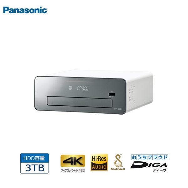 Panasonic パナソニック DMR-2CG300 3TB ブルーレイディスクレコーダー おうちクラウドディーガ/DIGA