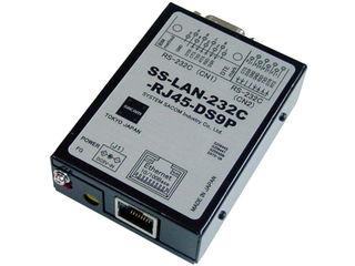 システムサコム工業 LAN(Ethernet)⇔RS-232C変換ユニット