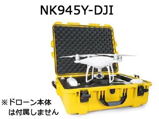 TAKACHI/タカチ電機工業 DJIファントム専用防水キャリングケース イエロー NK945Y-DJI
