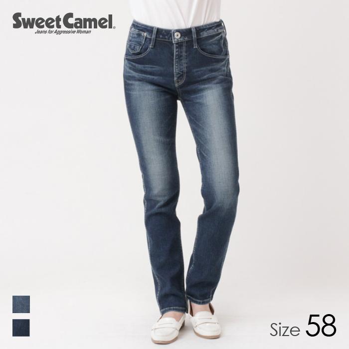 sweetcamel/スウィートキャメル レディース ハイパワーストレッチストレートデニム パンツ (R6=濃色USED/サイズ58) SC5372 【秋冬新作】