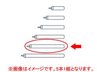 TAOC MSR-P530(ブラックメタリック) L:300mm L type用支柱 5本1組