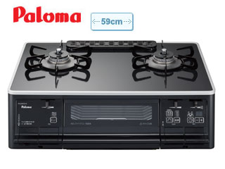 PSTGマーク取得商品 Paloma/パロマ PA-63WCK-R ガステーブル Sシリーズ (都市ガス12/13A)【強火力右】