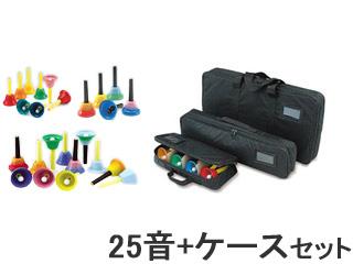 SUZUKI/スズキ ベルハーモニー ハンドタイプ 25音充実セット(MBH-25とソフトケースのセット) 【XmasBell】 【ミュージックベル】【ハンドベル】【クリスマス】