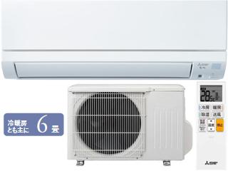 ※設置費別途 MITSUBISHI/三菱 MSZ-GE2220(W)霧ケ峰 GEシリーズ ピュアホワイト 【冷暖房時6畳程度】 【こちらの商品は、東北、関東、信越、北陸、中部、関西以外は配送が出来ませんのでご了承下さいませ。】【2020mitsubishige】