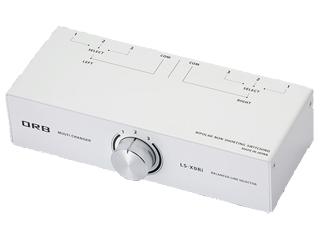 ORB/オーブ LS-X0Ri XLRコネクタ バランスケーブル 3chラインセレクター(入力3/出力1タイプ)